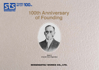 Booklet [100th Anniversary of Founding]