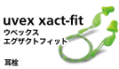 uvex xact-fit